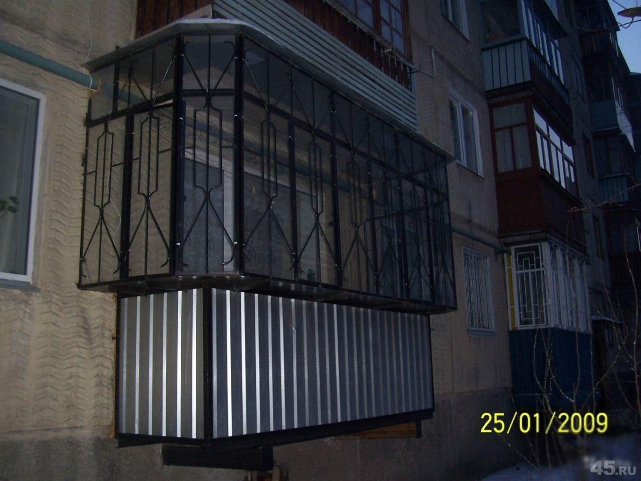 Металлические балконы в Челябинске. с выносом и без, решетки.
