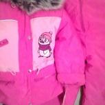 Детская одежда, Курган