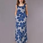 Платье трикотажное Селестина, Курган