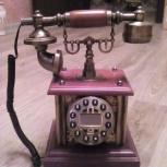 Стационарный телефон Винтаж, Курган