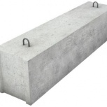 Блок фундаментный ФБС 12-3-3т, Курган