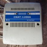Блок сигнализации Скат-1200А, Курган