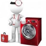 Ремонт стиральных машин и утилизация бытовой техники, Курган