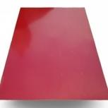 Плоский лист полиэстер 1250х0,4 RAL 3005 красное в, Курган
