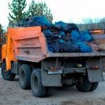 Вывоз бытового и строительного мусора. Качество. Гарантия, Курган