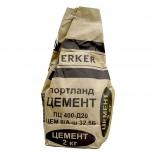 Цемент Терракот ЦЕМ II/А-Ш 32,5Б (ПЦ400-Д20) 2кг, Курган