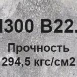 Бетон B22.5 М300 W6, Курган
