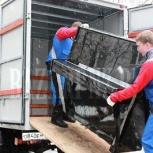 Доставка грузчики переезд сборка утилизация город / межгород, Курган