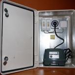 Шкаф управления FloTenk для BioPurit встроенный St, Курган