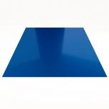 Плоский лист полиэстер 1250х0,45 RAL 5005 синий, Курган