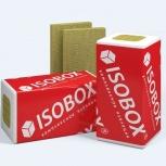 Базальтовый утеплитель ISOBOX Экстралайт 1200х600х, Курган