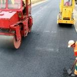 Реконструкция дорог, Курган
