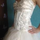 Продаю нежное свадебное платье, Курган