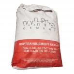 Цемент Holcim ЦЕМ I 52,5Н (ПЦБ 1-500 Д0) 50 кг, Курган