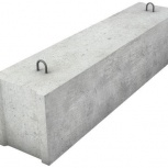 Блок фундаментный ФБС 6-4-6т, Курган