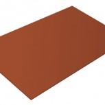 Плоский лист в пленке матовое покрытие 1250х0,45 R, Курган
