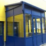 Входная группа алюминиевая П образная,синяя, Курган