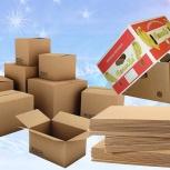 Продажа картонных коробок и листов, б/у и новые, Курган