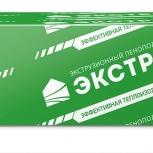 Экструдированный пенополистирол Экстрол 45 1180х58, Курган