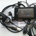 Мобильный телефон, Курган