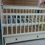 Кроватка детская, Курган