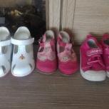 Туфельки для малышки, Курган