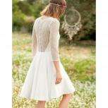 Свадебное платье из Франции, Курган
