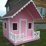 Продается детский игровой домик, Курган