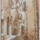 Декор Gracia Ceramica Palermo Beige Decor 01 25x40, Курган