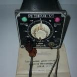 Терморегулятор ЭРА-М, Курган