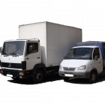 Перевозка личных вещей, коммерческих грузов и других грузов, Курган