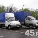 Услуги грузчиков доставка переезды различных видов город область РФ, Курган