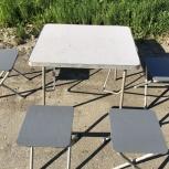 складные стол и стулья, Курган