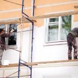 Выполним капитальный ремонт в жилом многоквартирном доме, Курган