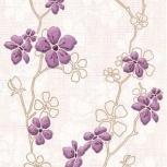 Плитка Вставка Cersanit  200х300 Фиолетовый, Курган