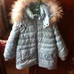 Куртка зима, Курган