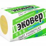 Базальтовый утеплитель Эковер Лайт Универсал 50*60, Курган