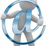 Создание сайтов, интернет-магазинов, Курган