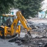 Демонтаж дорожного покрытия, Курган