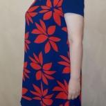 платье, Курган