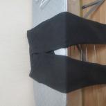 Брюки мужские Armani 46 размер, Курган