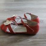 Туфли для девочки, Курган