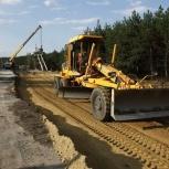 Строительство дорог, Курган