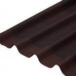 Черепица Ондулин коричневый 1950х960х3 5 волн, Курган