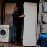 Холодильник ванна батареи лом б/у техника, Курган