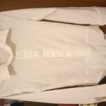 Рубашка боди для танцев на мальчика, Курган
