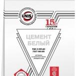 Цемент белый Unis ПЦ-500 Д0 ГК, 5 кг, Курган