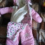 Комбинезон детский  на девочку трансформер(зима - осень), Курган