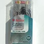 Кабель соединительный USB A - USB B, Курган