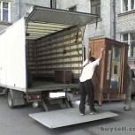 Авто грузчики город/ межгород сборка разборка мебели и др, Курган
